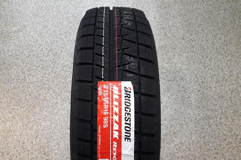Bridgestone Blizzak REVO GZ фото (бриджстоун близзак рево гз)