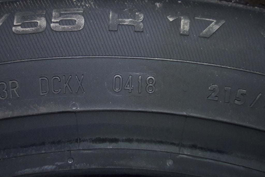 где смотреть год выпуска шины